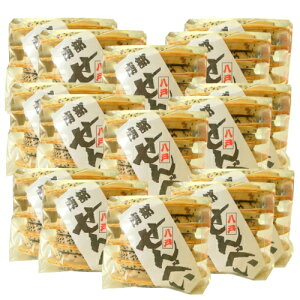 南部せんべい 胡麻・豆ミックス10枚の15個セット【工場直送】■10P03Dec16■