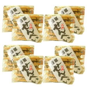 南部せんべい 胡麻・豆ミックス10枚の8個セット【工場直送】■10P03Dec16■