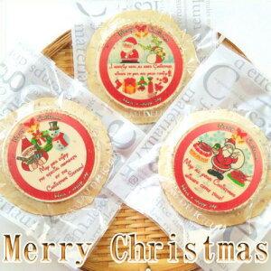 サンタさんのハッピークリスマスのプレゼントせんべい(白胡麻・単品)■10P03Dec16■ 小ロット お菓子 1個から