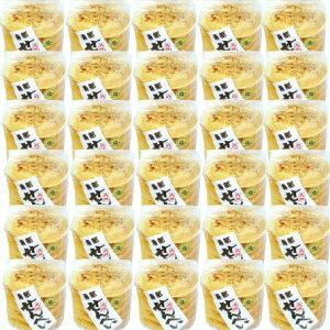 南部せんべい 塩豆10枚入りの30個セット 【工場直送】■10P03Dec16■ 無添加 【TH】