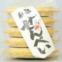 Shirogoma001