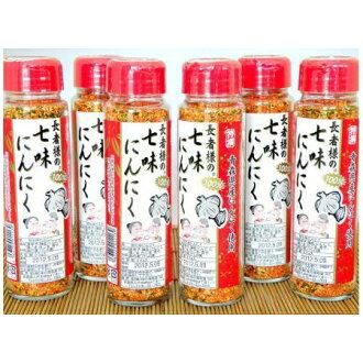 百万富翁的7味道蒜6瓶一套(七香粉)■10P03Dec16■