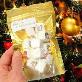 クリスマスCUBE(プリントマシュマロ)■10P03Dec16■ 小ロット お菓子 1個から