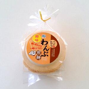ペットフード わんぶ煎餅 鰹味(青森ご当地 犬用せんべい)■10P05Nov16■