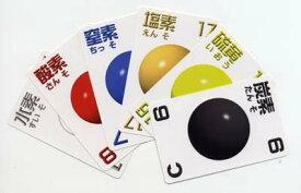 モルQ(分子カードゲーム)