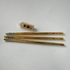 金の合格(五角)「鉛筆&消しゴム」セット