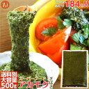 松島湾産 アカモク お徳用 500g 単品 冷凍 海藻 あかもく ギバサ ぎばさ お米 白米 ご飯のおともに スーパーフード 三…