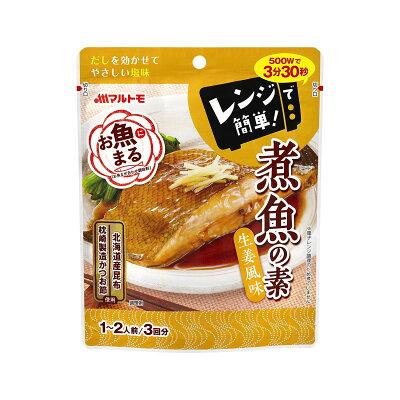 「お魚まる®煮魚の素(40g×3袋)×10個」