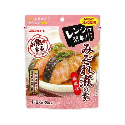 「お魚まる®みぞれ煮の素(40g×3袋)×10個」
