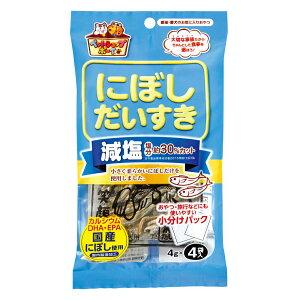 猫 犬 おやつ 「マルトモ 減塩にぼしだいすき 4g×4」(小分けタイプ) ねこのおやつ いぬのおやつ 鰹節 かつおぶし 煮干 キャットフード ドッグフード 高たんぱく 低脂肪 国産 保存料 着色料