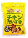 「チキンだいすき30g×15袋」かつお節 鰹節 ペット 猫 猫削り節 犬 大容量 お徳用 まとめ買い 必需品 袋 食べる 喜ぶ …
