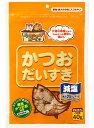 「減塩かつおだいすき40g×15袋」かつお節 鰹節 ペット 猫 猫削り節 犬 大容量 お徳用 まとめ買い 必需品 袋 食べる …