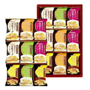 フリーズドライギフト『MS−30NR』【楽ギフ_のし(名入れ不可)】【楽ギフ_包装】鰹節 かつお節 かつおぶし かつおパック 削り節 削りぶし 和風 即席スープ 出汁 だし 和食 マル