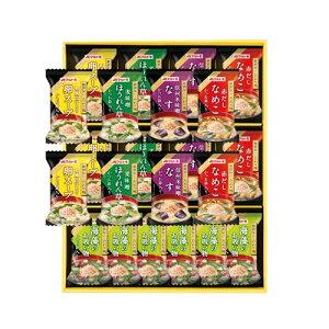 鰹節屋のこだわり椀 「マルトモ 5種のフリーズドライ バラエティギフト 即席みそ汁3種(なす・ほうれん草・なめこ) / 即席お吸い物1種(海藻) / 即席スープ1種(卵)」(MS-30K) お祝い お