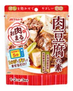 「お肉まる&#9415肉豆腐の素(40g×3袋)×10個 お肉まる 肉豆腐 おつまみ 調味料 たれ かつお かつお節 鰹節 昆布 出汁 だし 袋 食べる 普段使い まとめ買い 必需品 レンジ レンチン 時短 おかず 弁