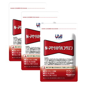 送料無料【機能性表示食品】N-アセチルグルコサミン(天然型グルコサミン) 3袋セット(1袋30粒入り)グルコサミン プロテオグリカン