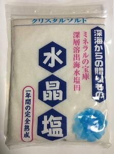 連雲 水晶塩 1kg [健康食品 食塩 セレブ デトックス 高級 3,980円以上送料無料]