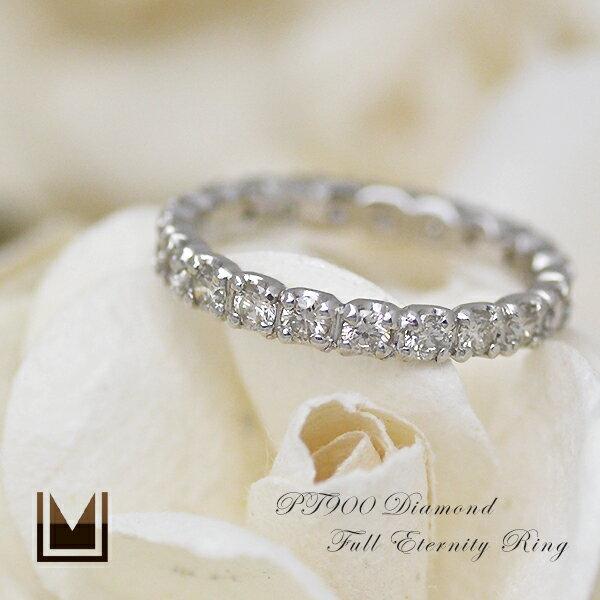 PT900 ダイヤモンド 1ct フルエタニティリングピンキーリング 送料無料 指輪 ダイアモンド 1カラット 1キャラット フルエタニティー エンゲージリング プラチナ900 4月誕生石 結婚記念日 結婚式 誕生日 プロポーズ 刻印 文字入れ メッセージ
