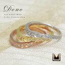 K18 リボンモチーフ 0.18ct ダイヤモンド エタニティリング 「dono」送料無料 指輪 ゴールド 18K 18金 ダイアモンド エタニティーリング 誕生日 4月誕生石 刻印 文字入れ メッセージ ギフト 贈り物 ピンキーリング対応可能