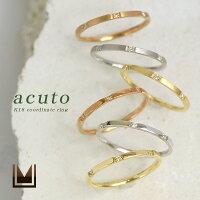 K18ダイヤモンドコーディネートリング『acuto』