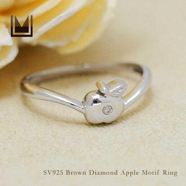【即日発送可能】【12号】SV925 ブラウンダイヤモンド りんごモチーフ リング