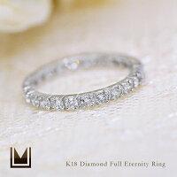 K18ダイヤモンドフルエタニティリング