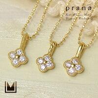 K18フラワーモチーフダイヤモンドペンダントトップ『prana』