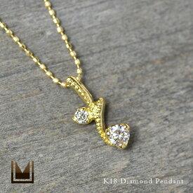 【クリスマス配送可能】ペンダントトップ ダイヤモンド ゴールド K18 送料無料