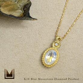 ペンダントトップ ブルームーンストーン ダイヤモンド 「driade」 ゴールド K18