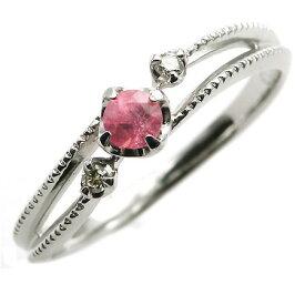 PT900 ロードクロサイト ダイヤモンド リング 「cresta」 指輪 プラチナ900 ダイアモンド 刻印 文字入れ メッセージ ギフト 贈り物 ピンキーリング対応可能