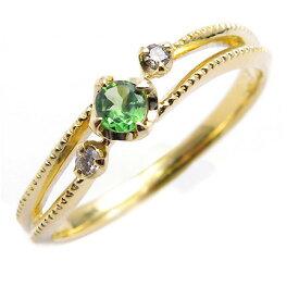K18 グリーンガーネット ダイヤモンド リング 「cresta」 指輪 ゴールド 18K 18金 ダイアモンド ツァボライト 誕生日 1月誕生石 刻印 文字入れ メッセージ ギフト 贈り物 ピンキーリング対応可能