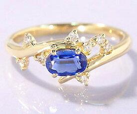 K18 カイヤナイト ダイヤモンド リング 「spumare」送料無料 指輪 ゴールド 18K 18金 ダイアモンド 刻印 文字入れ メッセージ ギフト 贈り物 ピンキーリング対応可能
