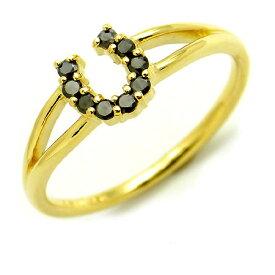 K18 ブラックダイヤモンド リング 「fortuna」送料無料 指輪 ゴールド 18K 18金 ダイアモンド 馬蹄 ホースシュー 誕生日 4月誕生石 刻印 文字入れ メッセージ ギフト 贈り物 ピンキーリング対応可能