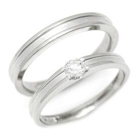 0.25ct ダイヤモンド マリッジリング 「Brilliance」 K18(レディース:1〜20号 メンズ:10〜29号)ダイアモンド ペアリング ホワイト イエロー ピンク 18K 18金 ゴールド 結婚指輪 ギフト包装 刻印無料