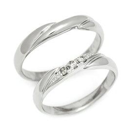マリッジリング ダイヤモンド 「Lip」 プラチナ900 (レディース:1〜20号 メンズ:10〜29号)