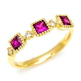 K18 ルビー ダイヤモンド リング 「altero」 指輪 ダイアモンド ゴールド 18K 18金 ミル打ち 誕生日 7月誕生石 刻印 文字入れ メッセージ ギフト 贈り物 ピンキーリング対応可能