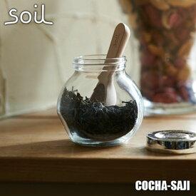 soil/ソイル COCHA-SAJI コチャサジ JIS-K313 茶さじ 約5cc 珪藻土 吸水 速乾
