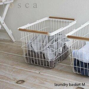 tosca/トスカ(山崎実業) ランドリーバスケット トスカ M laundry basket M 洗濯カゴ/ランドリーボックス/洗濯物入れ/脱衣かご