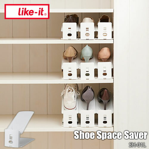 like-it/ライクイット Shoe Space Saver シュースペースセーバー SH-01L 6個セット/3段階調整/シューズラック/靴収納/下駄箱/省スペース