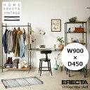 【パーツ販売】(W900×D450mm) ERECTA/エレクター Vintage Wire Shelf ヴィンテージワイヤーシェルフ 1枚入 H1836VSS...