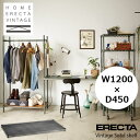 【パーツ販売】(W1200×D450mm) ERECTA/エレクター Vintage Solid Shelf ヴィンテージソリッドシェルフ シルバー 1枚…