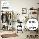 【パーツ販売】(W900×D450mm) ERECTA/エレクター Vintage Wood Shelf ヴィンテージウッドシェルフ ラギッドシダー 1…