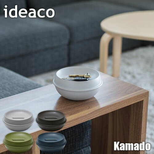 ideaco/イデアコ Kamado カマド コインストレージ/コインバンク/貯金箱/小物トレイ