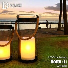 DI CLASSE/ディクラッセ LED Solar lantern Notte L-size LED ソーラーランタン ノッテ Lサイズ LA5392BK ソーラー充電式/LED対応/卓上照明/アウトドア