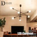 DI CLASSE/ディクラッセ LED Cardinal black pendant lamp LED カーディナル ブラック LP3125BK 天井照明/ペンダント…
