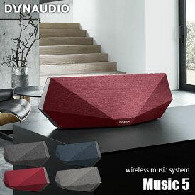DYNAUDIO/ディナウディオ Wireless music system Music 5 1inchソフトドームツイーター+ツイン3inchミッドレンジドライバー+シングル5inchウーファー内蔵ワイヤレススピーカー 軽量/コンパクト/ダイナミック/高音質