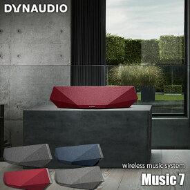 【DG色:納期調整中】DYNAUDIO/ディナウディオ Wireless music system Music 7 1inchソフトドームツイーター+ツイン3inchミッドレンジドライバー+ツイン5inchウーファー内蔵ワイヤレススピーカー/ダイナミック/高音質