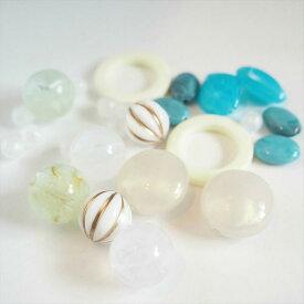 【ソラ クモ ウミ】ビーズミックスパック ブルー&ホワイトMIX NO,11