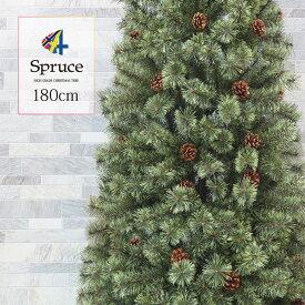 クリスマスツリー おしゃれ 北欧 180cm 高級 ヨーロッパトウヒツリー オーナメント 飾り セット なし ツリー ヌードツリー スリム ornament Xmas インテリア