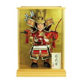 五月人形 コンパクト おしゃれ 若武者 ケース飾り インテリア